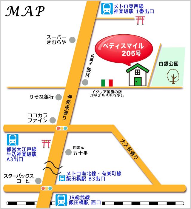 ペディスマイル地図マップ・飯田橋、神楽坂からのルート